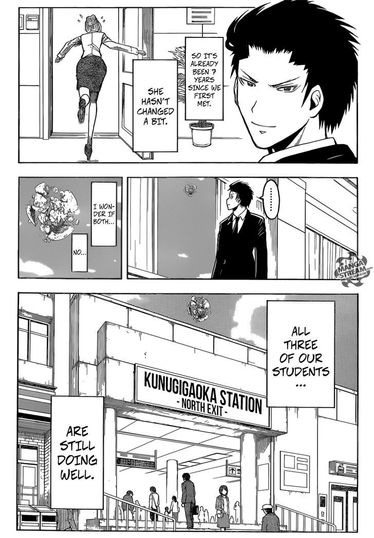 Ansatsu Kyoushitsu Chapter 179  Online Free Manga Read Image 15
