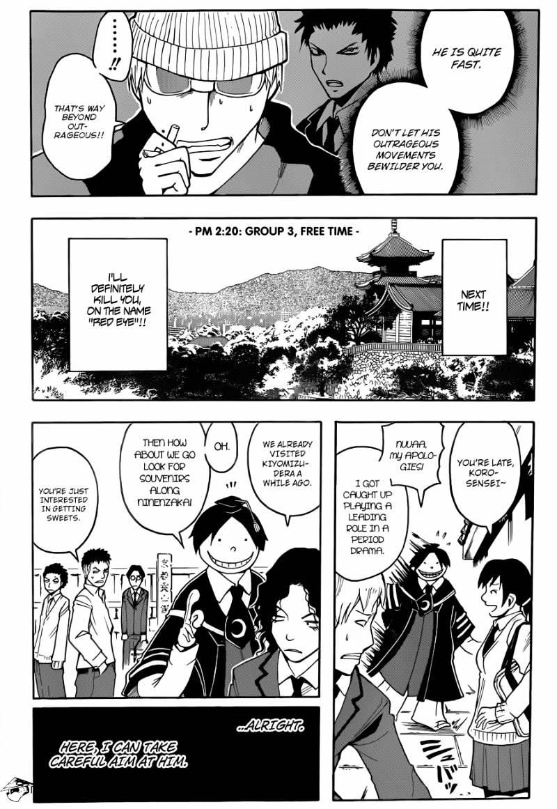 Ansatsu Kyoushitsu Chapter 18  Online Free Manga Read Image 11