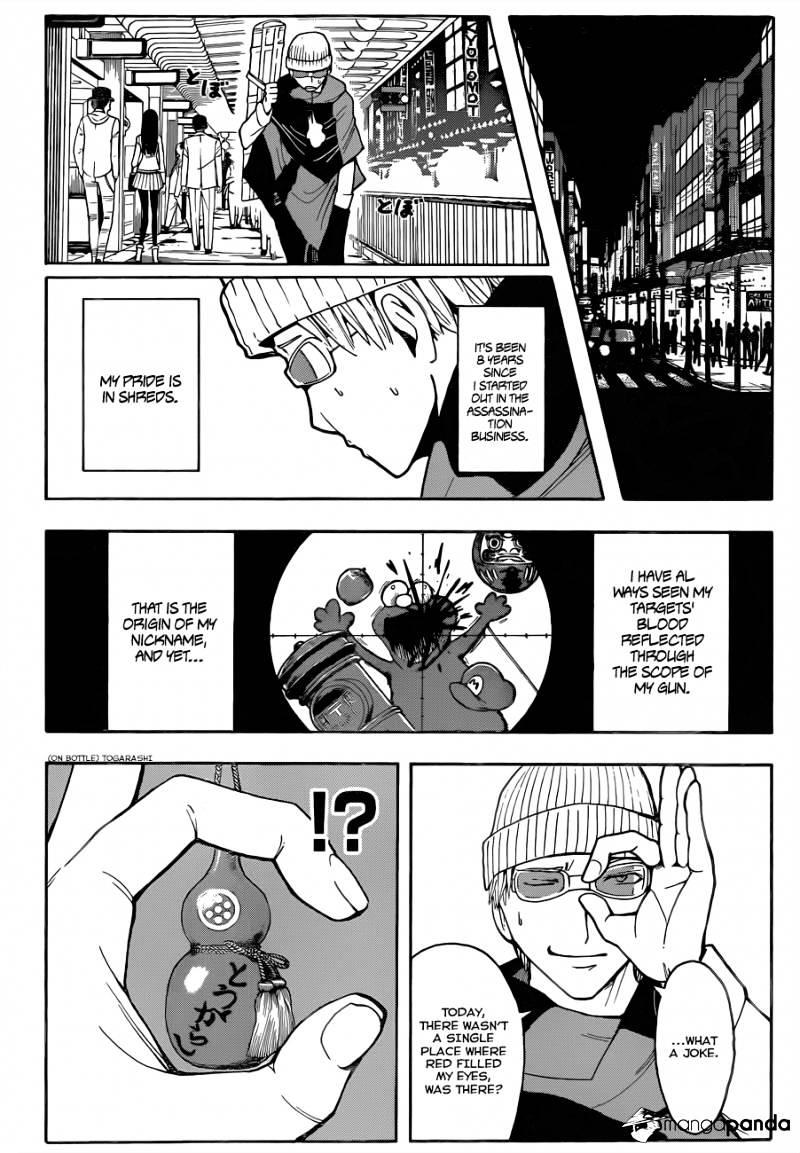 Ansatsu Kyoushitsu Chapter 18  Online Free Manga Read Image 15