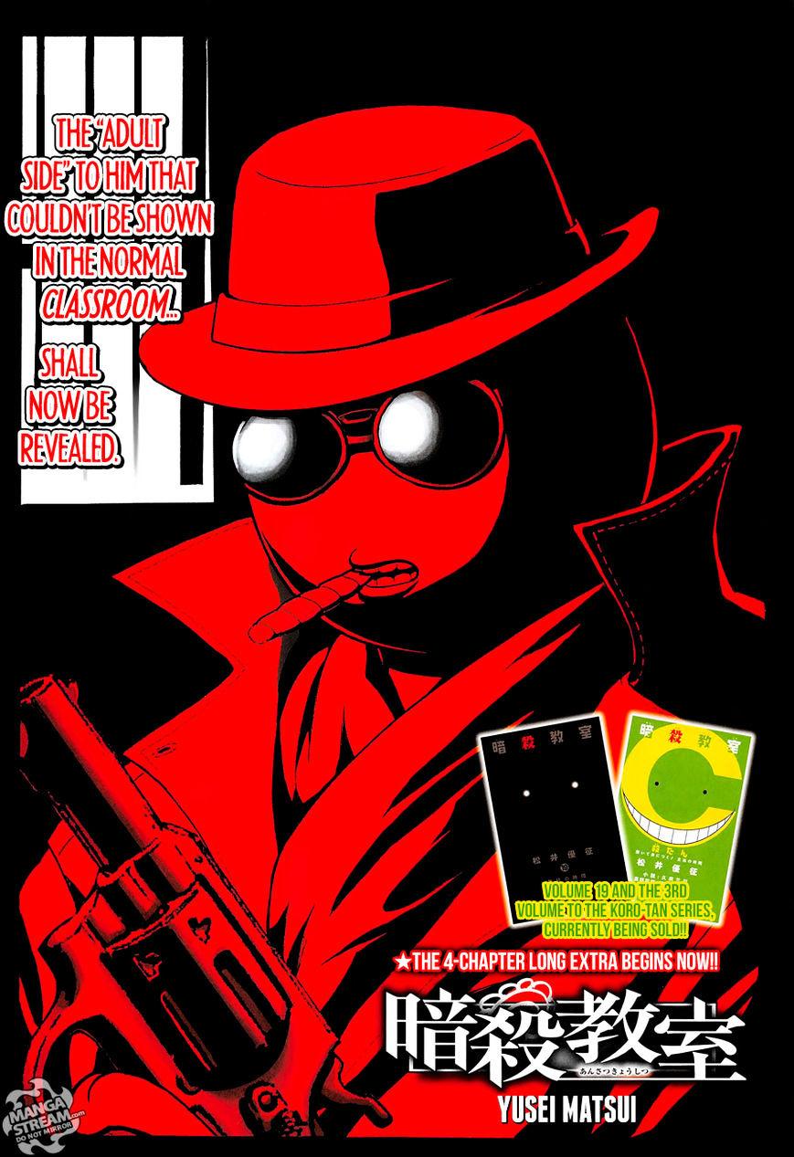 Ansatsu Kyoushitsu Chapter 180.1  Online Free Manga Read Image 1