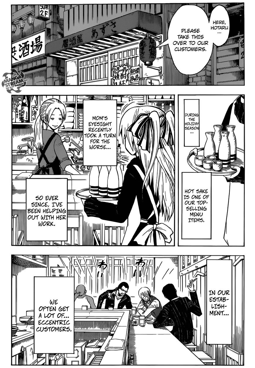 Ansatsu Kyoushitsu Chapter 180.1  Online Free Manga Read Image 5