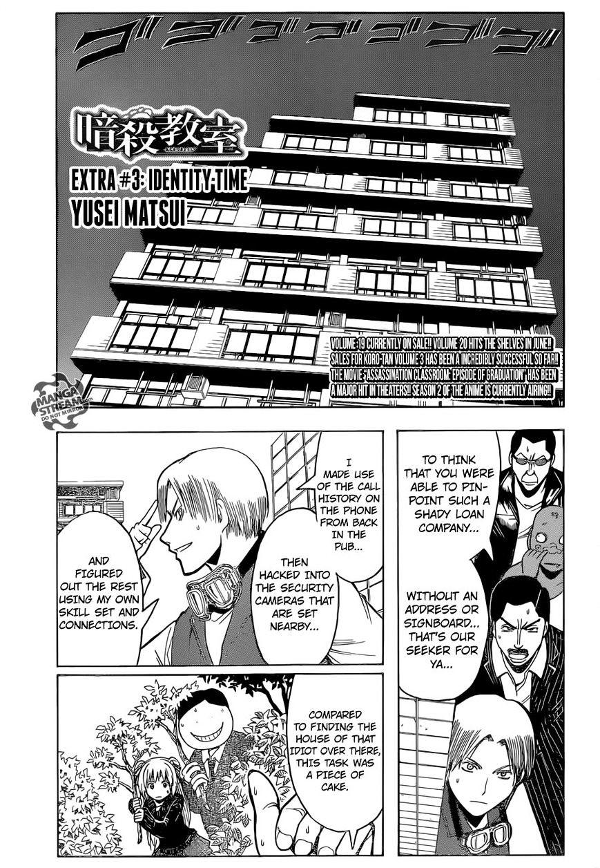 Ansatsu Kyoushitsu Chapter 180.3  Online Free Manga Read Image 5