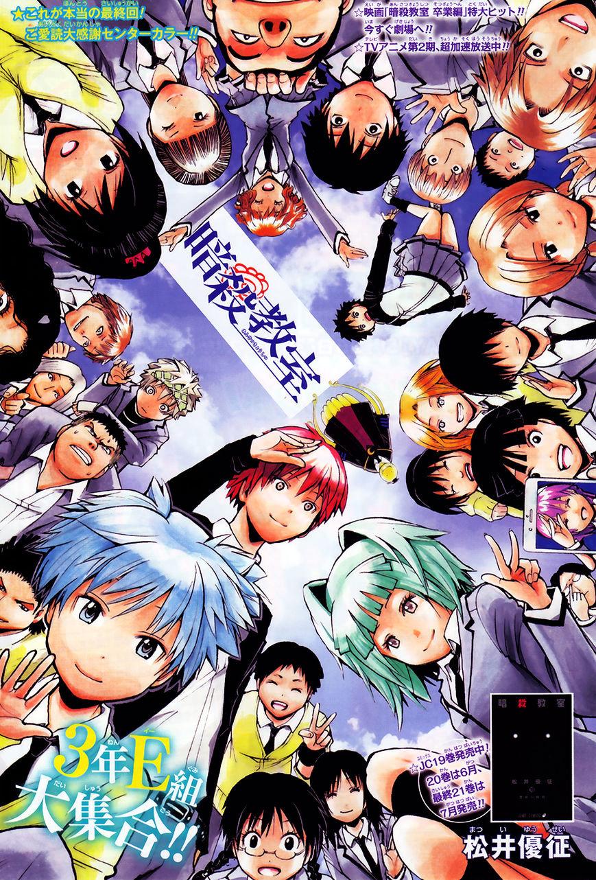 Ansatsu Kyoushitsu Chapter 180.4  Online Free Manga Read Image 2