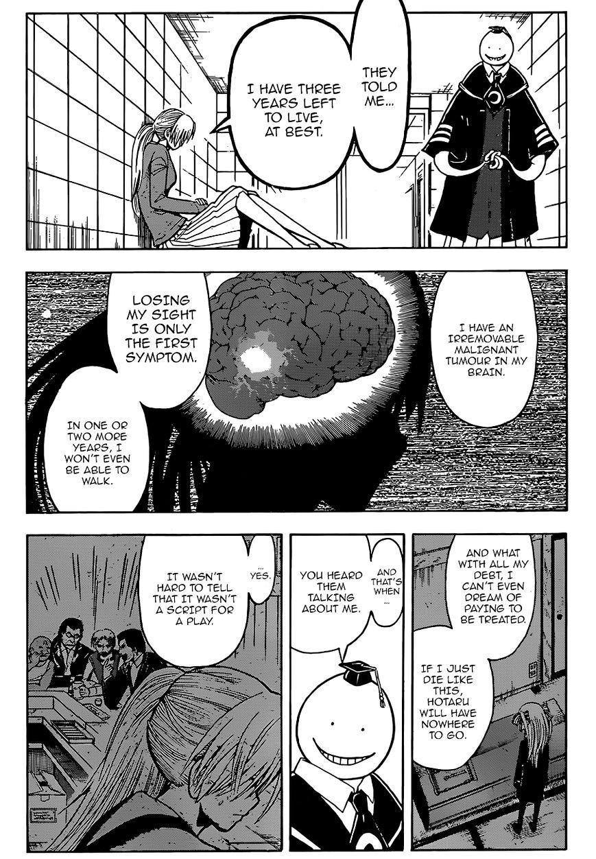 Ansatsu Kyoushitsu Chapter 180.4  Online Free Manga Read Image 8