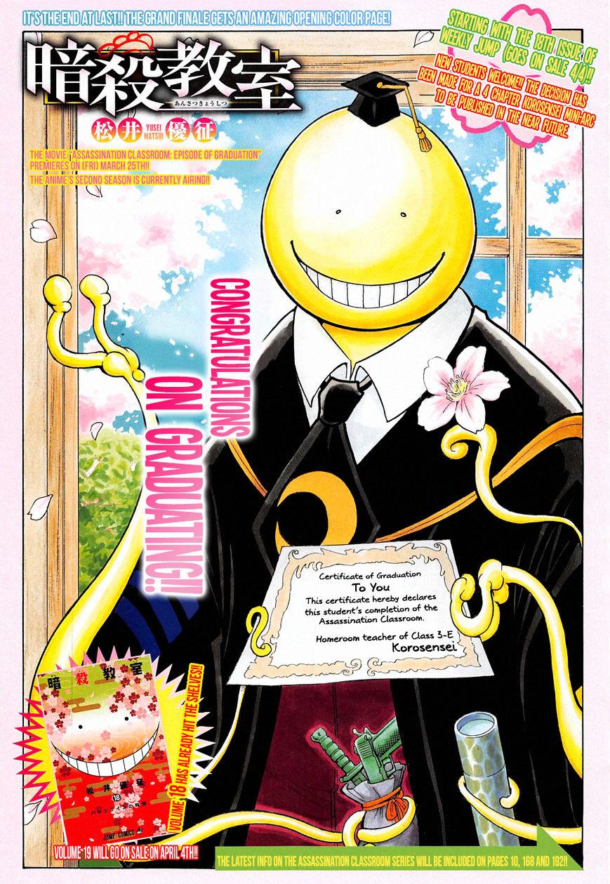 Ansatsu Kyoushitsu Chapter 180  Online Free Manga Read Image 1