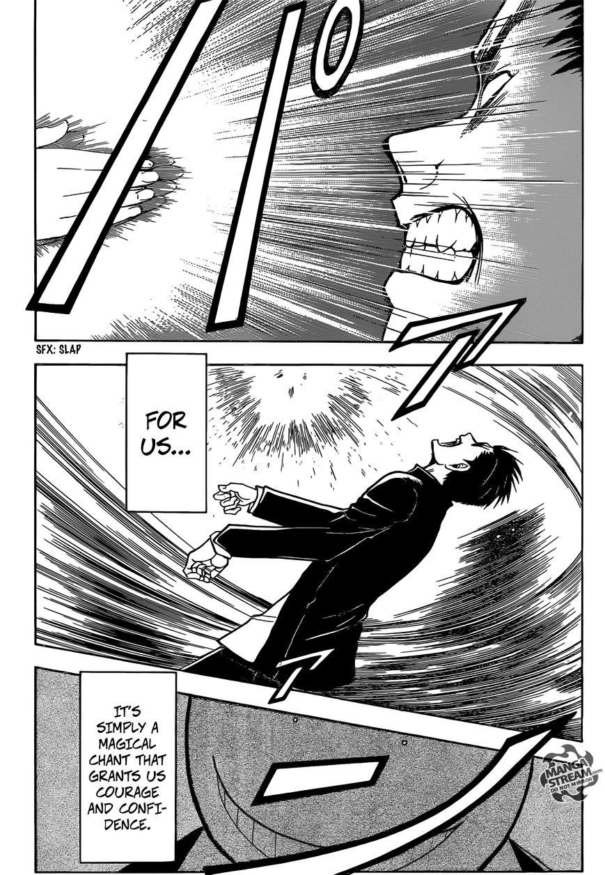 Ansatsu Kyoushitsu Chapter 180  Online Free Manga Read Image 22