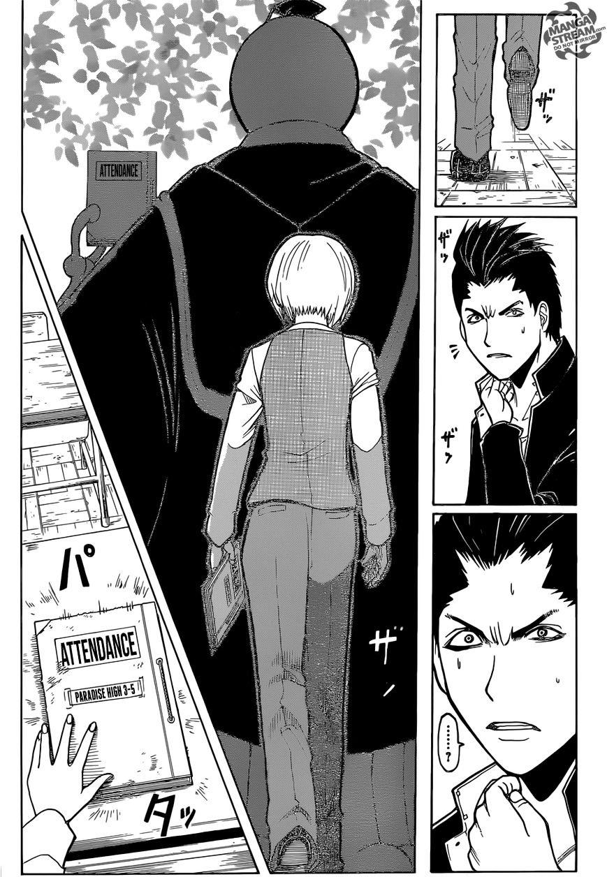 Ansatsu Kyoushitsu Chapter 180  Online Free Manga Read Image 25