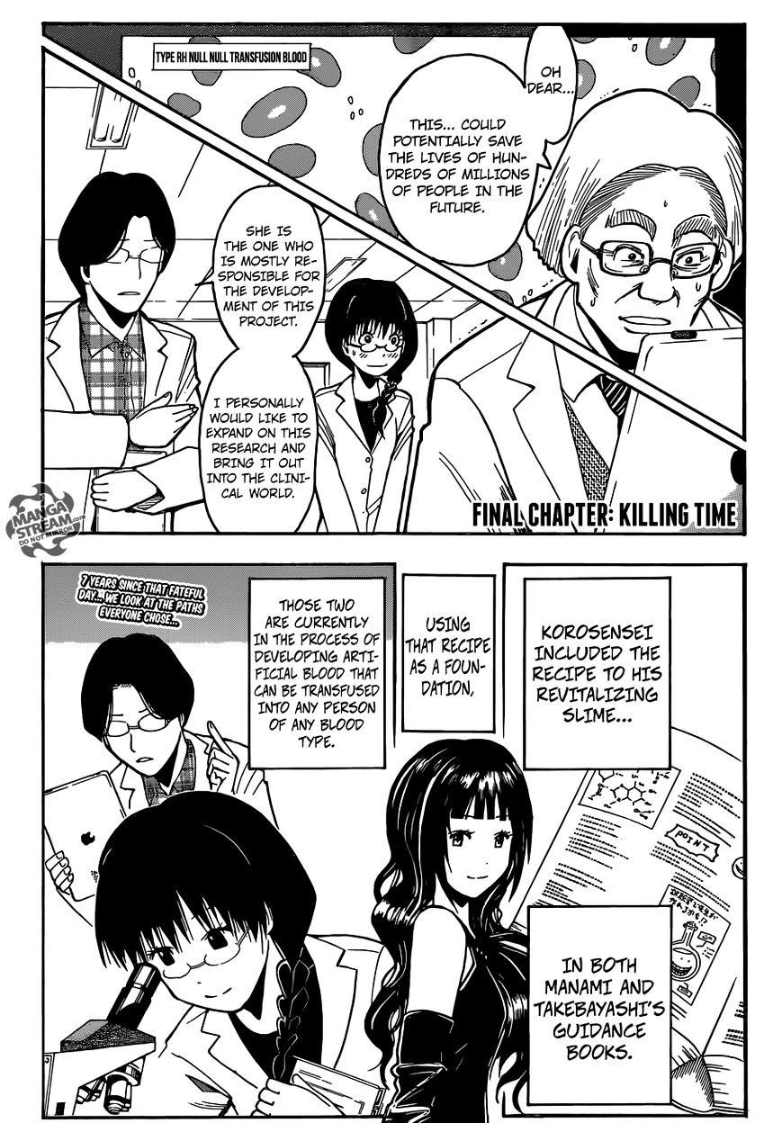Ansatsu Kyoushitsu Chapter 180  Online Free Manga Read Image 6