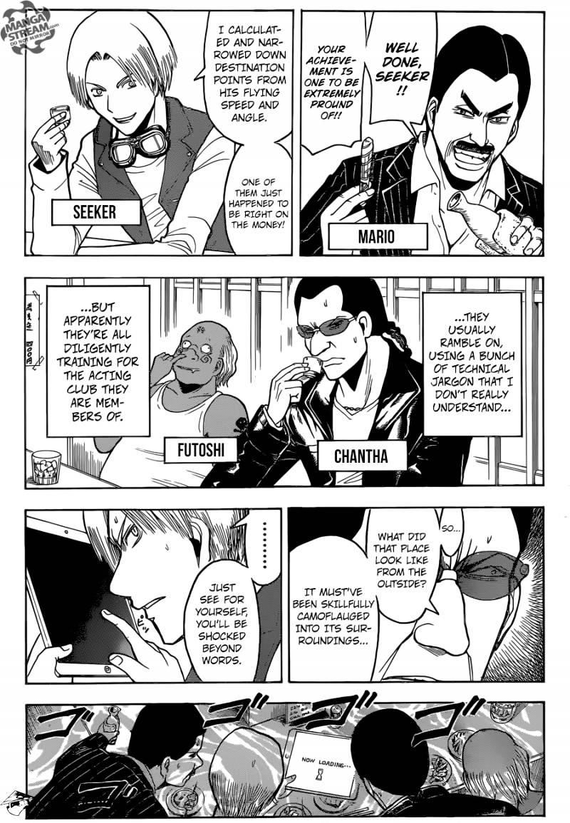 Ansatsu Kyoushitsu Chapter 181  Online Free Manga Read Image 4