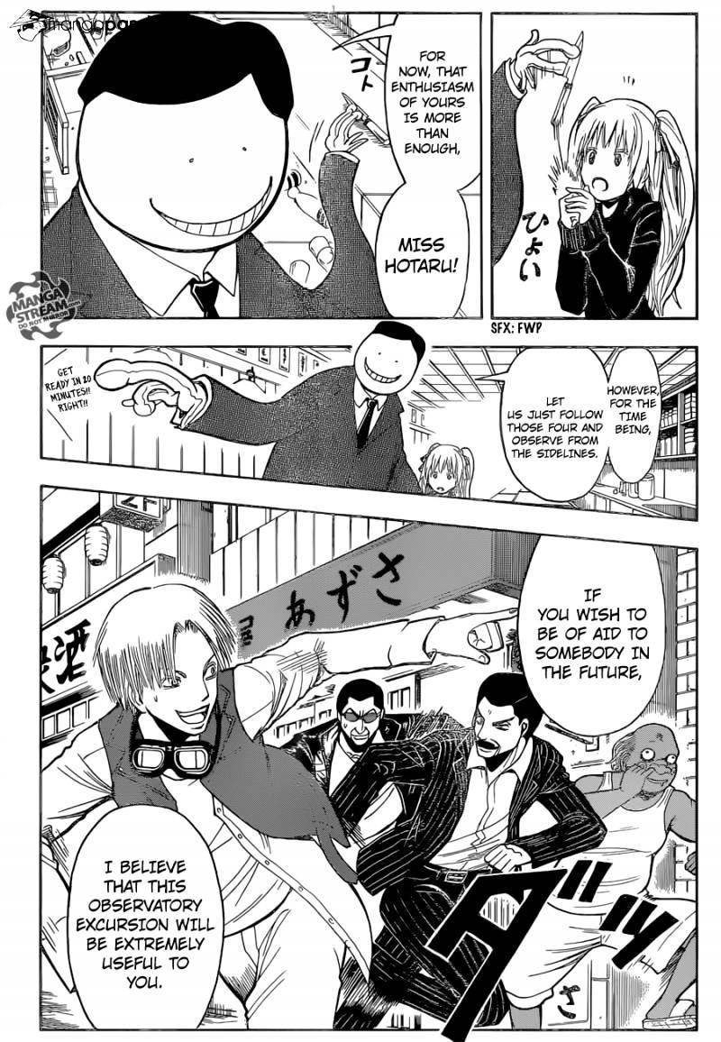 Ansatsu Kyoushitsu Chapter 183  Online Free Manga Read Image 2