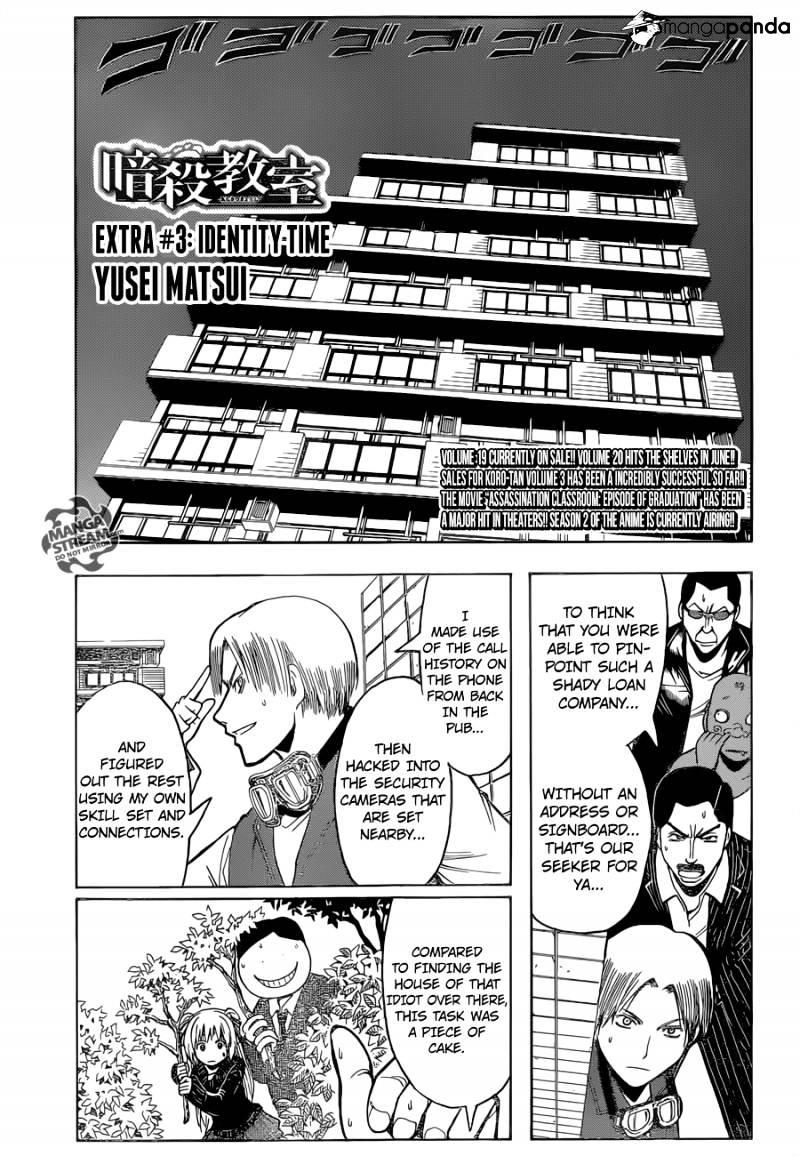 Ansatsu Kyoushitsu Chapter 183  Online Free Manga Read Image 3