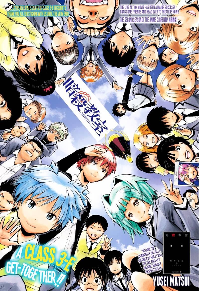 Ansatsu Kyoushitsu Chapter 184  Online Free Manga Read Image 1