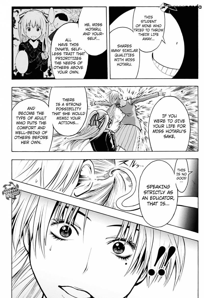Ansatsu Kyoushitsu Chapter 184  Online Free Manga Read Image 12