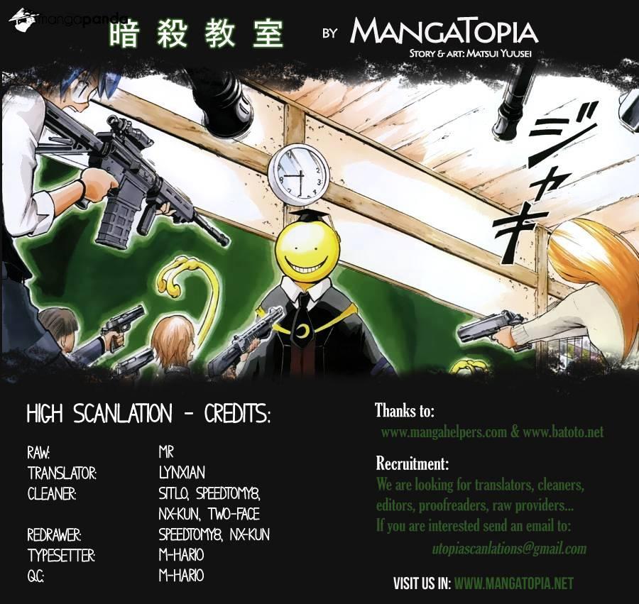 Ansatsu Kyoushitsu Chapter 2  Online Free Manga Read Image 1