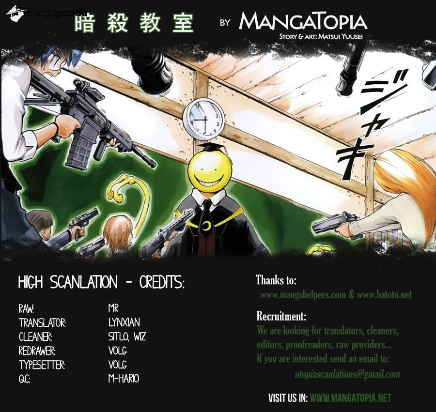 Ansatsu Kyoushitsu Chapter 20  Online Free Manga Read Image 1
