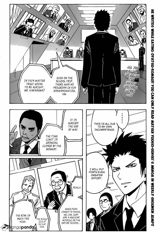 Ansatsu Kyoushitsu Chapter 20  Online Free Manga Read Image 3