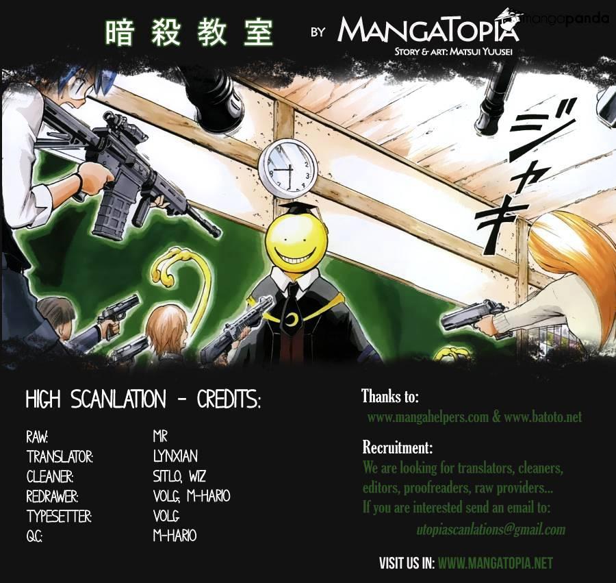 Ansatsu Kyoushitsu Chapter 21  Online Free Manga Read Image 1