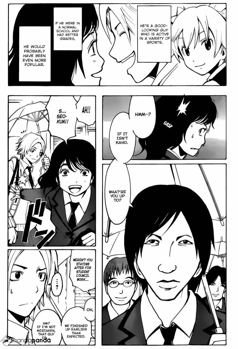 Ansatsu Kyoushitsu Chapter 23  Online Free Manga Read Image 8