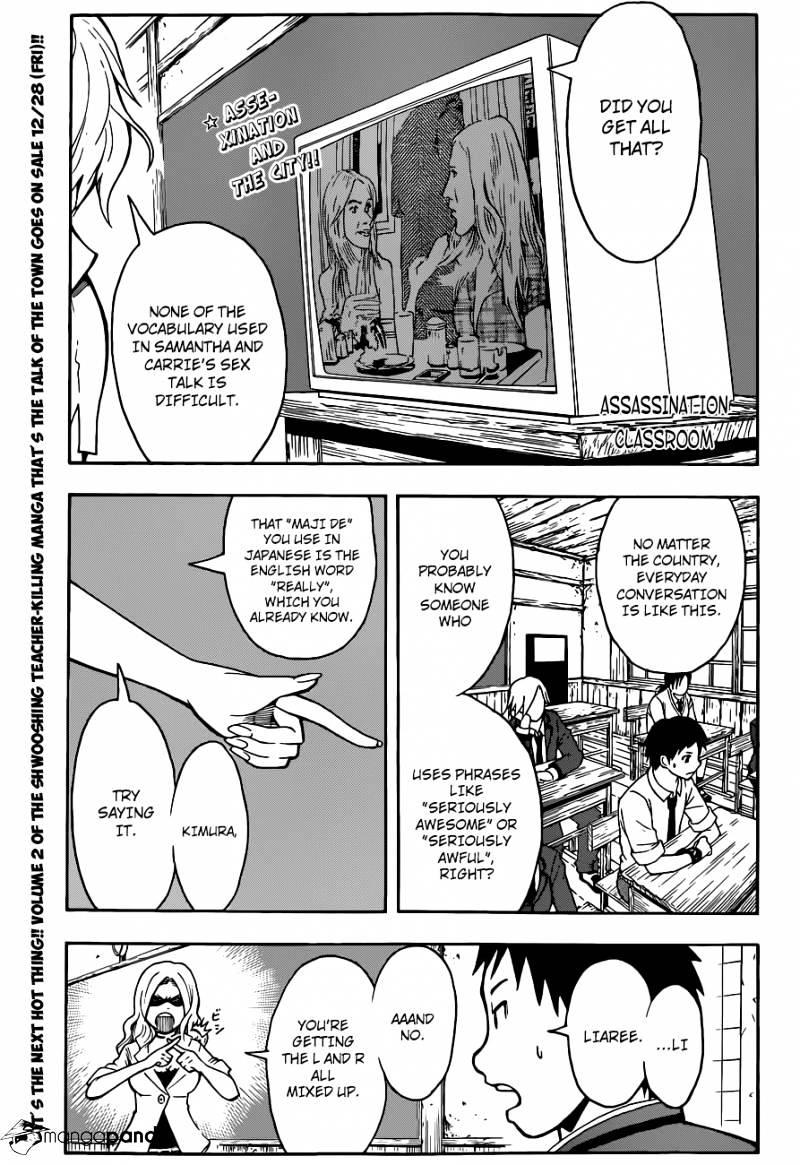 Ansatsu Kyoushitsu Chapter 25  Online Free Manga Read Image 2