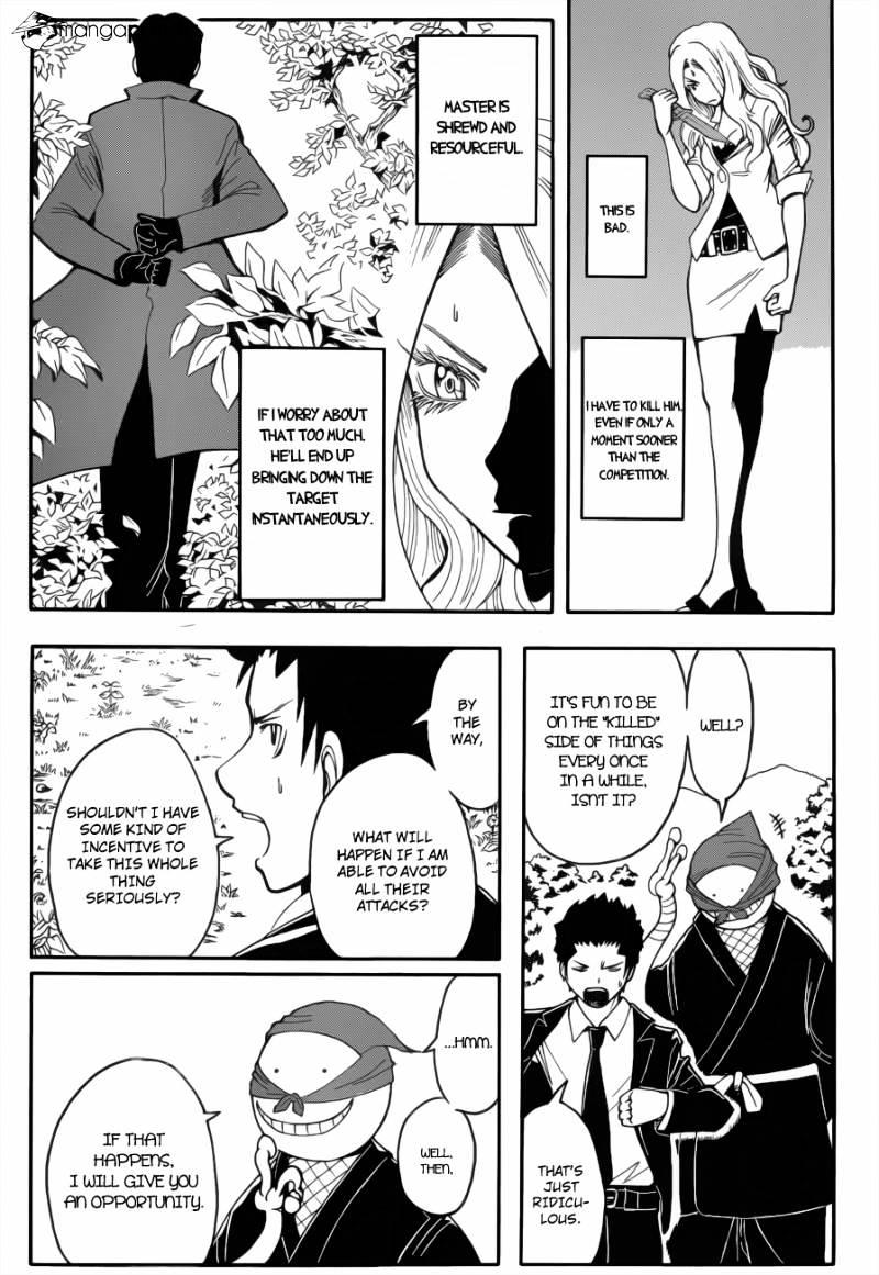 Ansatsu Kyoushitsu Chapter 26  Online Free Manga Read Image 12