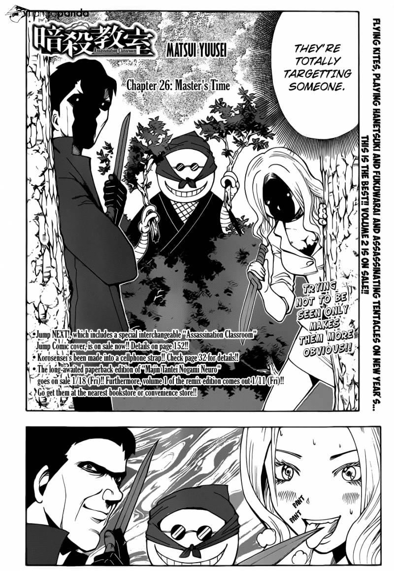 Ansatsu Kyoushitsu Chapter 26  Online Free Manga Read Image 3