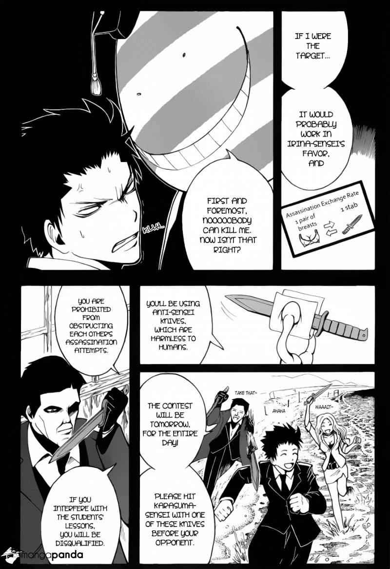 Ansatsu Kyoushitsu Chapter 26  Online Free Manga Read Image 5