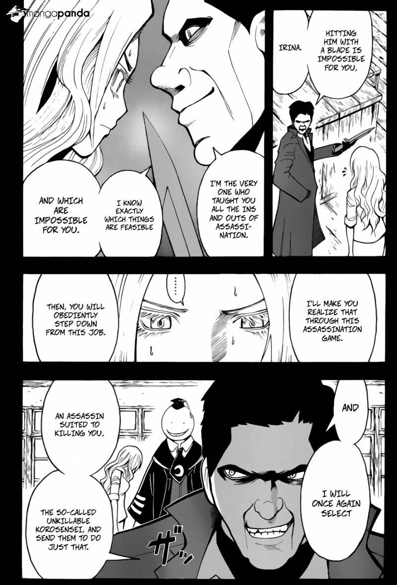 Ansatsu Kyoushitsu Chapter 26  Online Free Manga Read Image 7