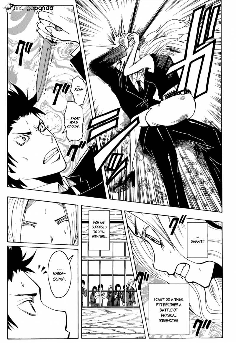 Ansatsu Kyoushitsu Chapter 27  Online Free Manga Read Image 16