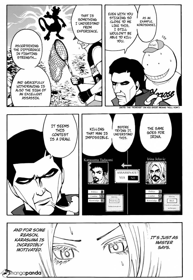 Ansatsu Kyoushitsu Chapter 27  Online Free Manga Read Image 4