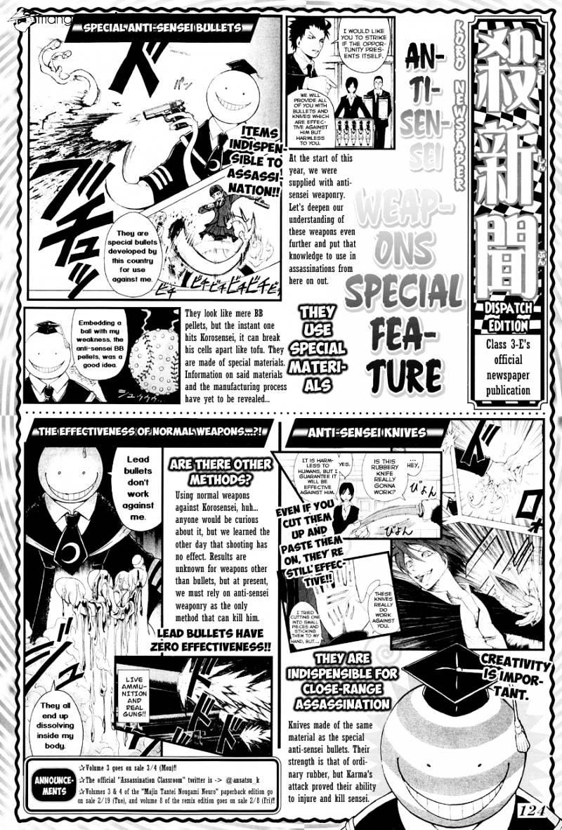 Ansatsu Kyoushitsu Chapter 29  Online Free Manga Read Image 3