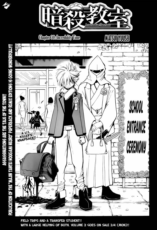Ansatsu Kyoushitsu Chapter 30  Online Free Manga Read Image 2