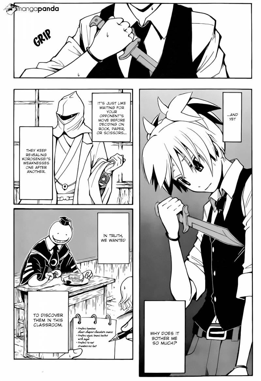 Ansatsu Kyoushitsu Chapter 31  Online Free Manga Read Image 11