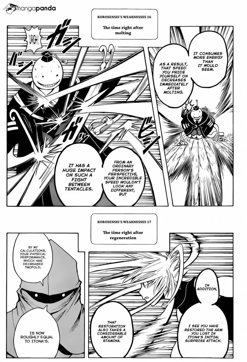 Ansatsu Kyoushitsu Chapter 31  Online Free Manga Read Image 6