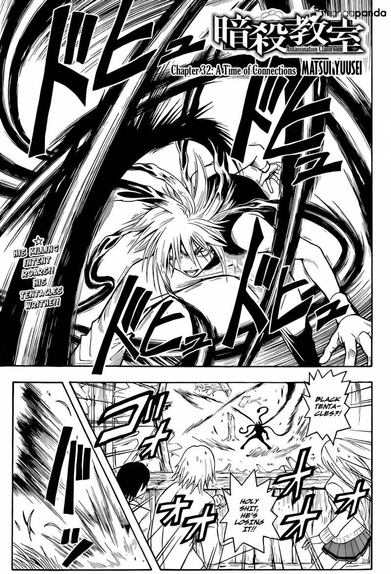 Ansatsu Kyoushitsu Chapter 32  Online Free Manga Read Image 2