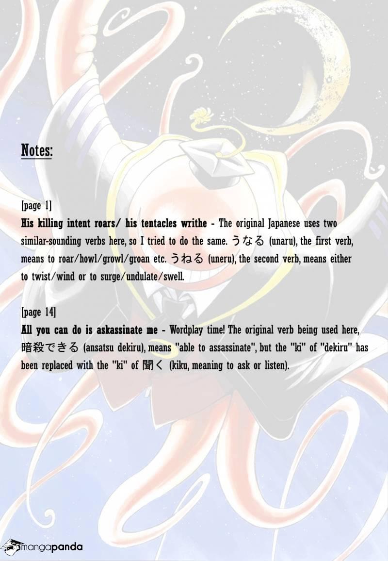 Ansatsu Kyoushitsu Chapter 32  Online Free Manga Read Image 21