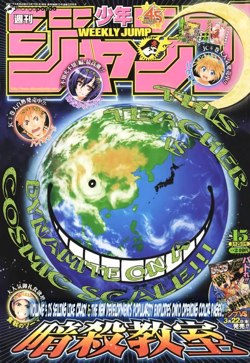 Ansatsu Kyoushitsu Chapter 34  Online Free Manga Read Image 2