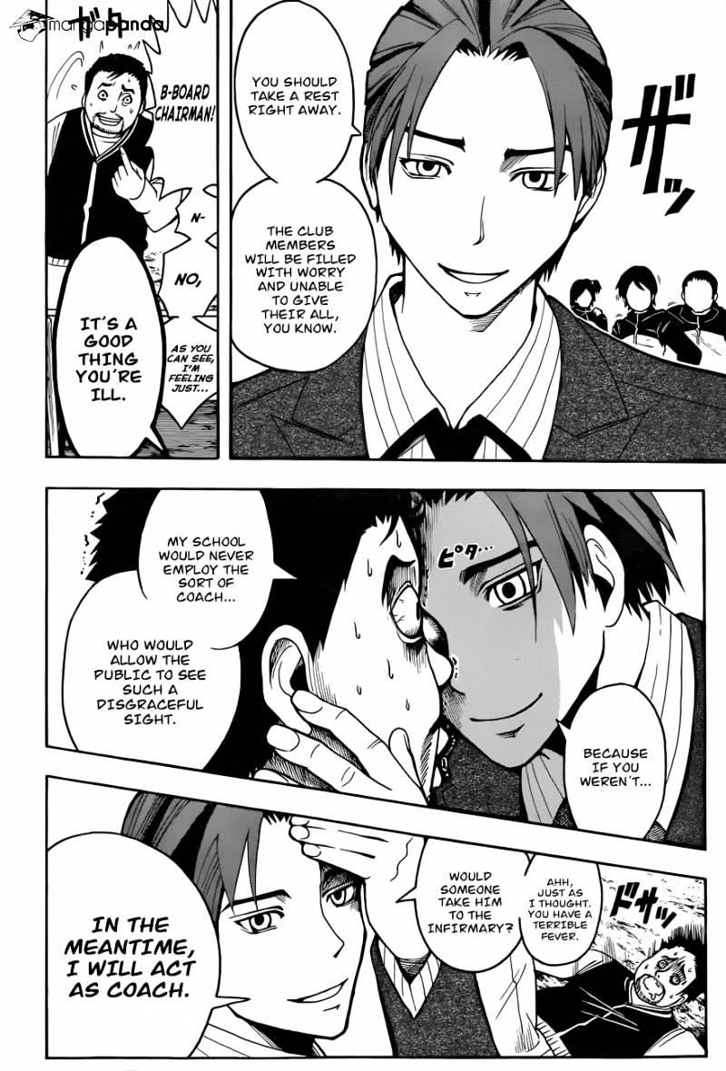 Ansatsu Kyoushitsu Chapter 34  Online Free Manga Read Image 20