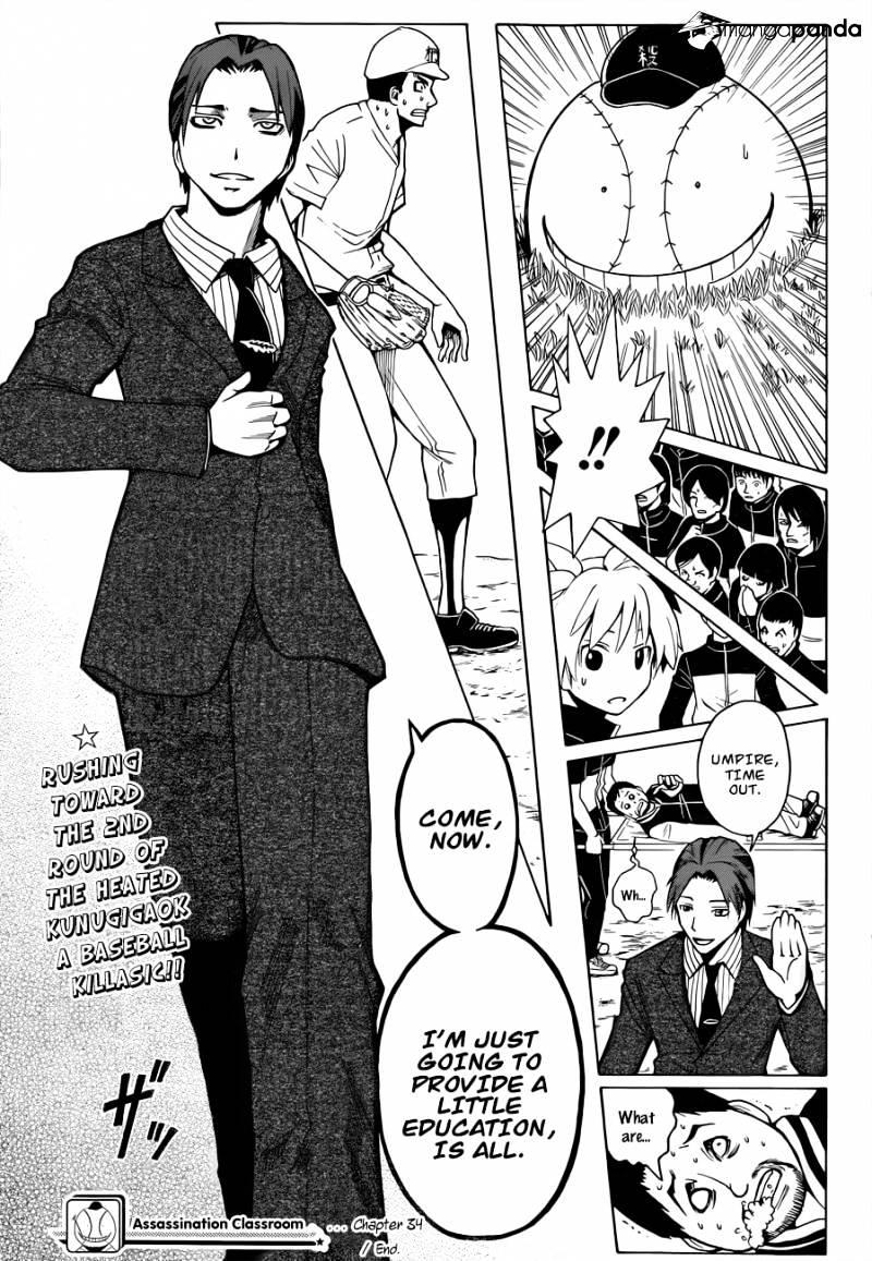 Ansatsu Kyoushitsu Chapter 34  Online Free Manga Read Image 21