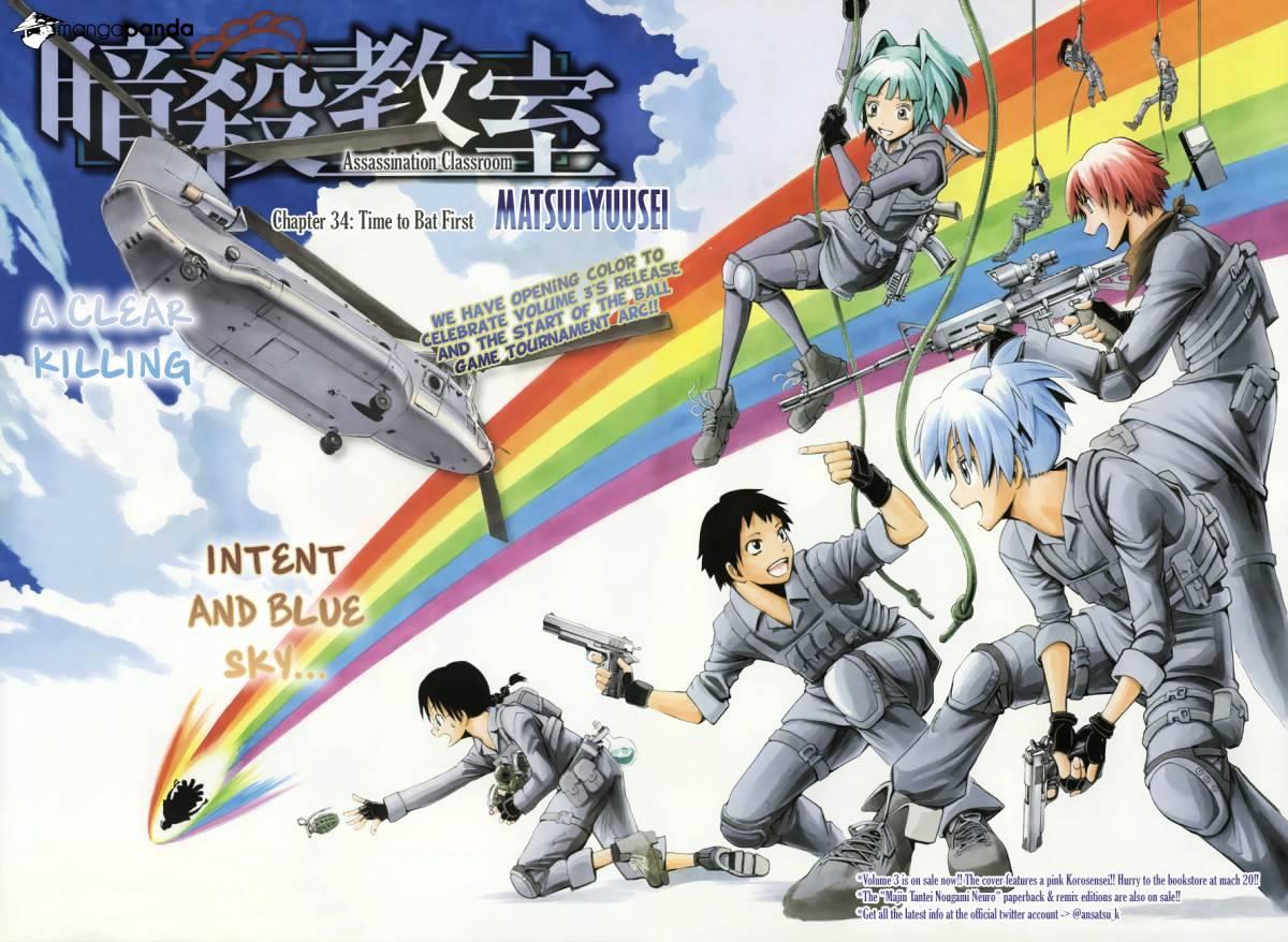 Ansatsu Kyoushitsu Chapter 34  Online Free Manga Read Image 4