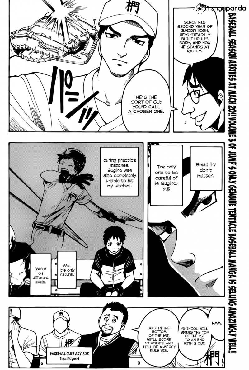 Ansatsu Kyoushitsu Chapter 34  Online Free Manga Read Image 6