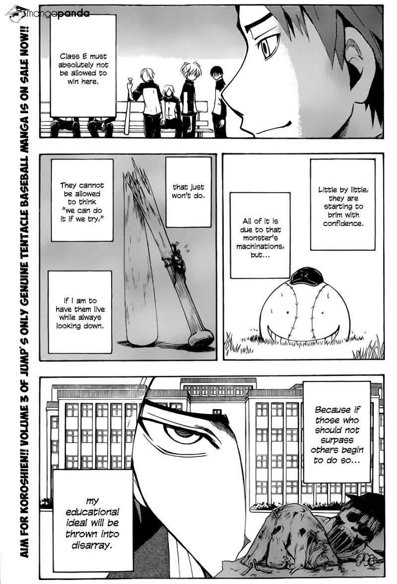 Ansatsu Kyoushitsu Chapter 35  Online Free Manga Read Image 4