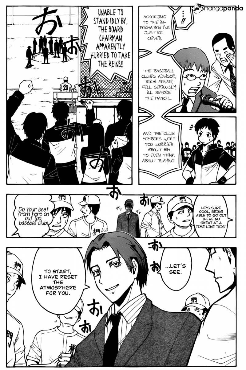Ansatsu Kyoushitsu Chapter 35  Online Free Manga Read Image 5