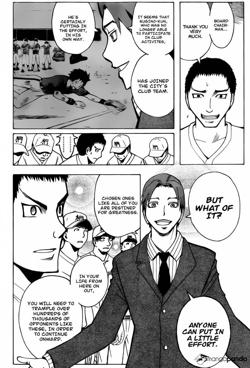 Ansatsu Kyoushitsu Chapter 35  Online Free Manga Read Image 6