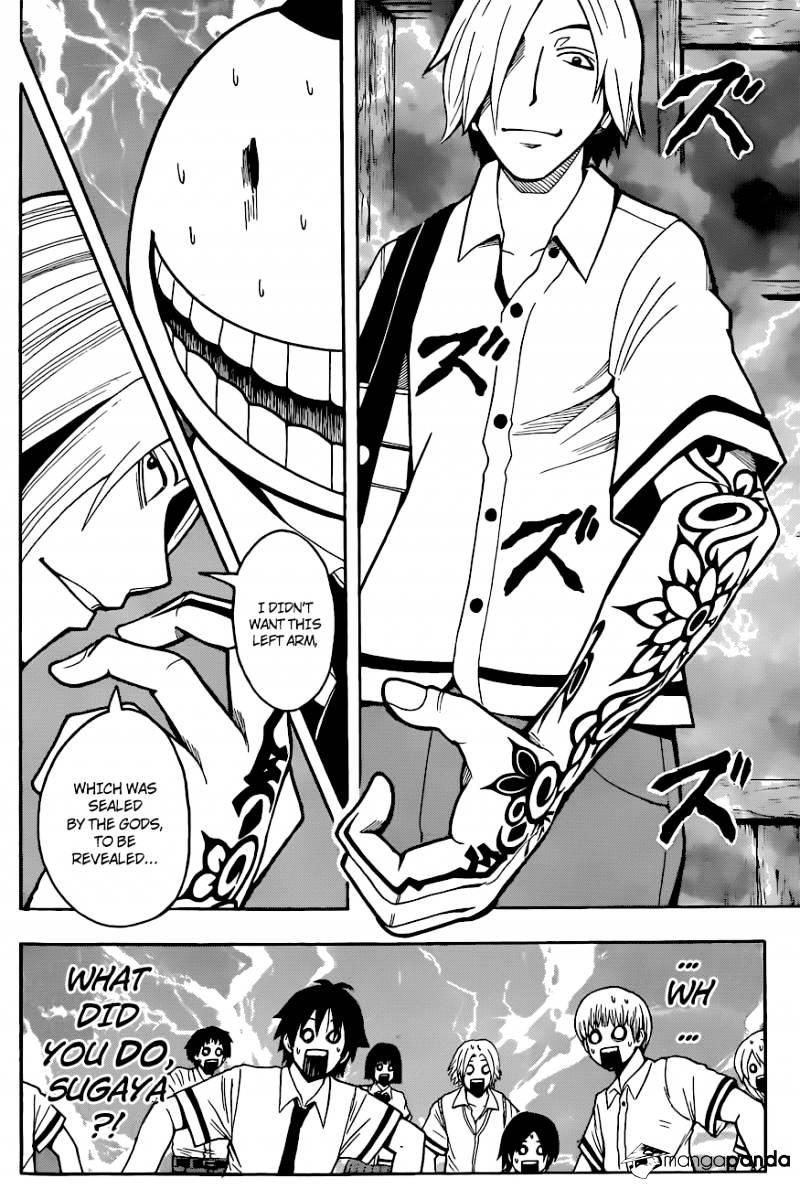 Ansatsu Kyoushitsu Chapter 37  Online Free Manga Read Image 3