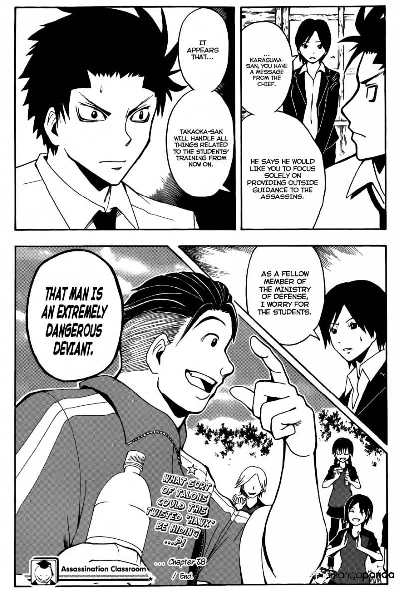 Ansatsu Kyoushitsu Chapter 38  Online Free Manga Read Image 21