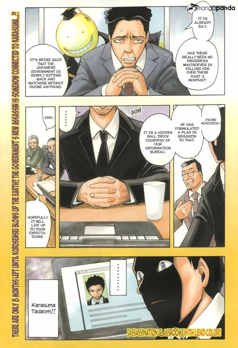 Ansatsu Kyoushitsu Chapter 38  Online Free Manga Read Image 3
