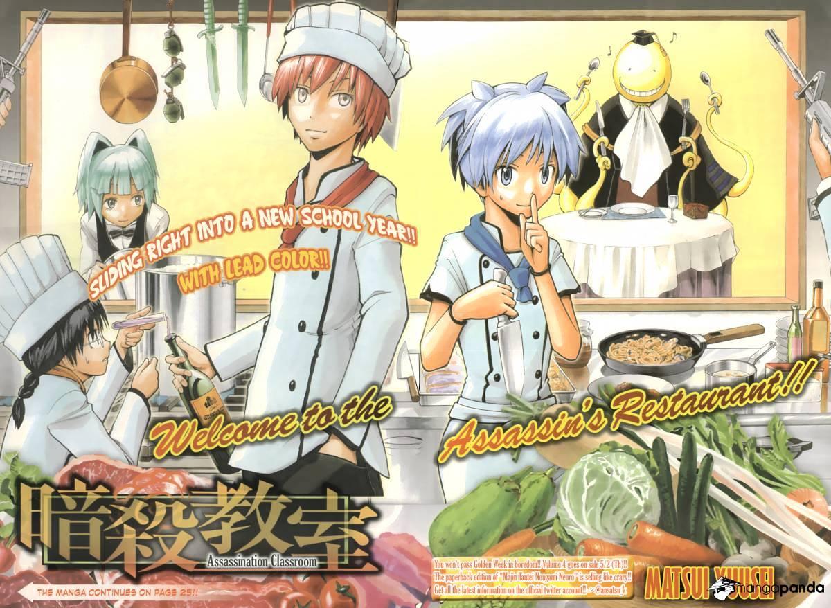 Ansatsu Kyoushitsu Chapter 38  Online Free Manga Read Image 4