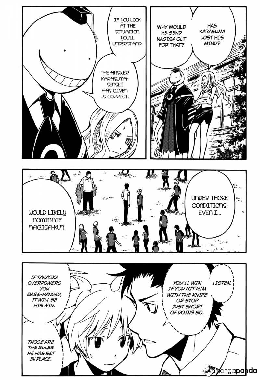 Ansatsu Kyoushitsu Chapter 41  Online Free Manga Read Image 4