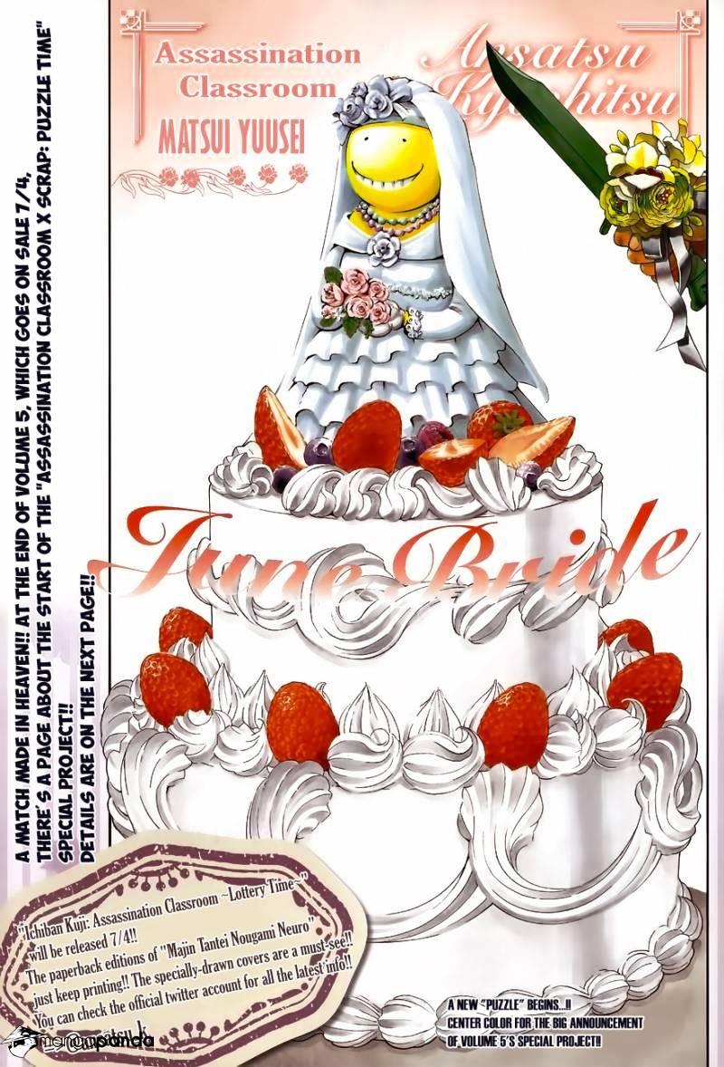 Ansatsu Kyoushitsu Chapter 46  Online Free Manga Read Image 2