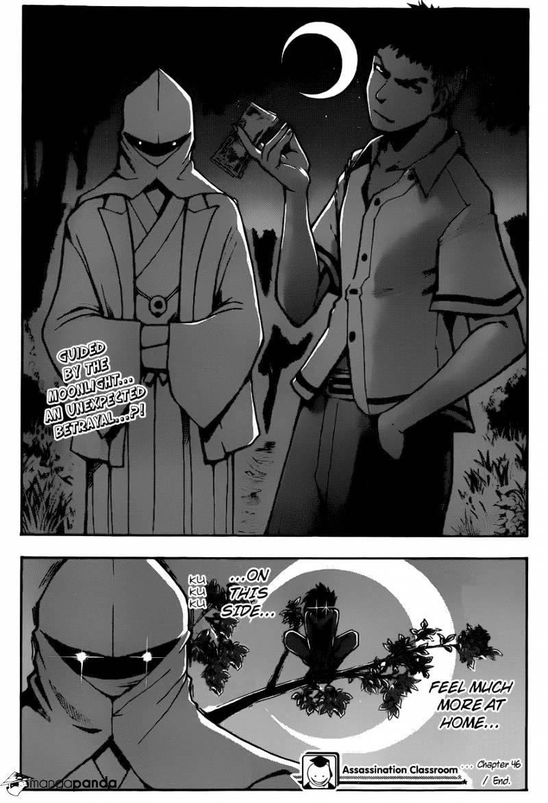 Ansatsu Kyoushitsu Chapter 46  Online Free Manga Read Image 20